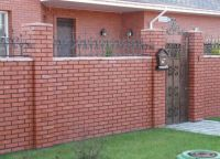 Vrste ograda7