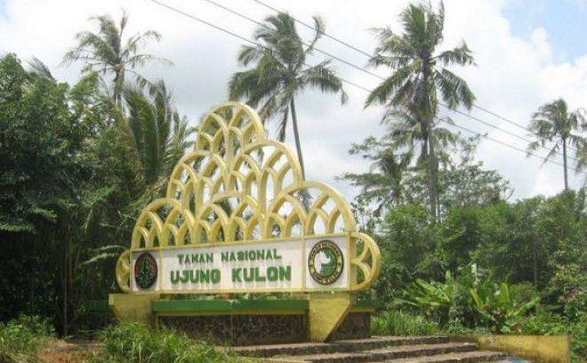 Главный вход в Уджунг-Кулон