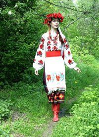 Ukrajinska narodna noša 3
