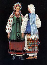 Ukrajinska narodna noša 8
