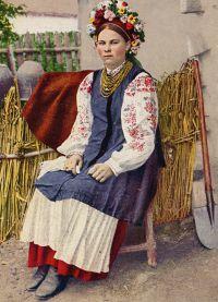 Ukrajinska narodna noša 9