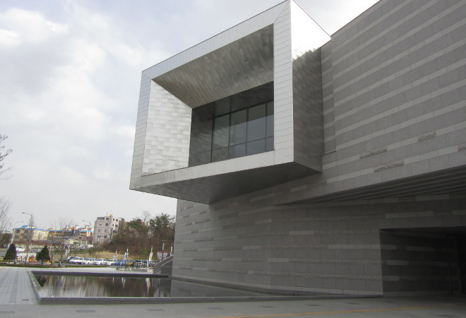 Музей Ульсана