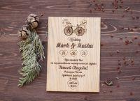 niezwykłe zaproszenie na wesele 2