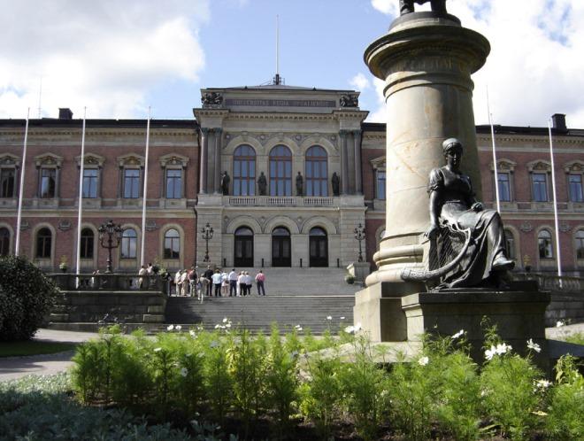 Национальный университет