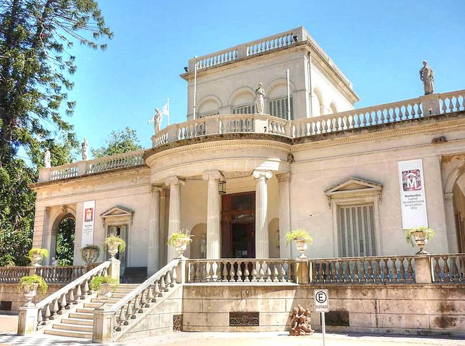 Муниципальный музей изящных искусств имени Хуана Мануэля Бланеса