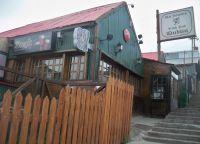 Ресторан Dublin Pub