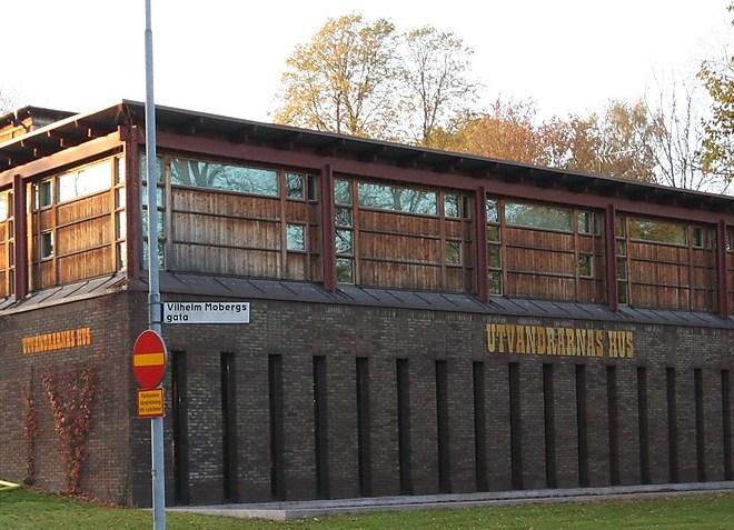 Музей эмиграции Utvandrarnas Hus