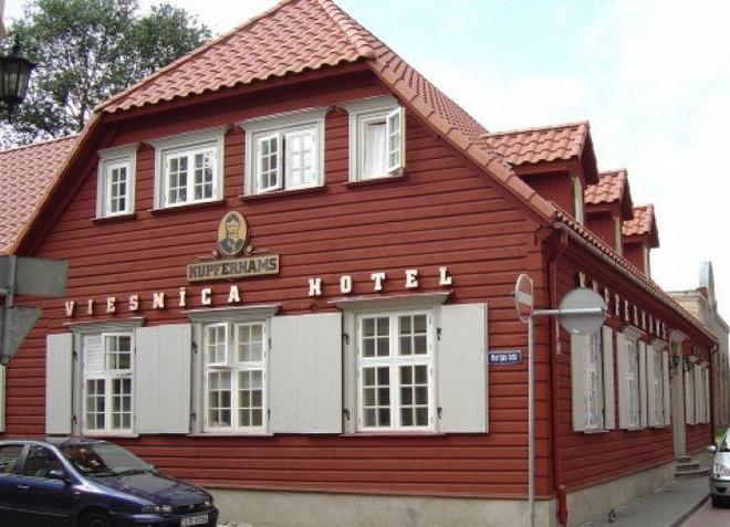 Гостевой дом Kupfernams