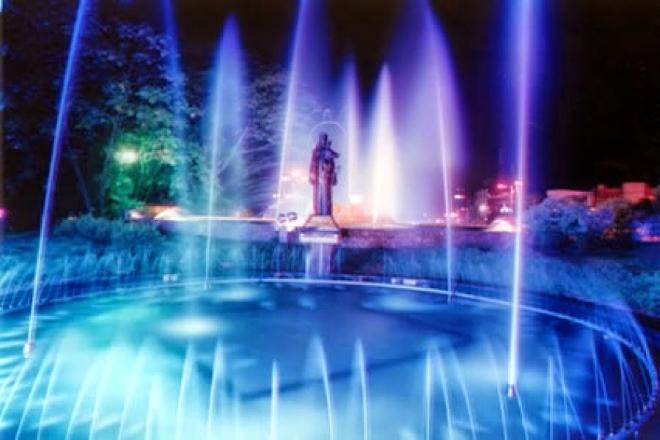 Музыкальный фонтан Cano Cristales