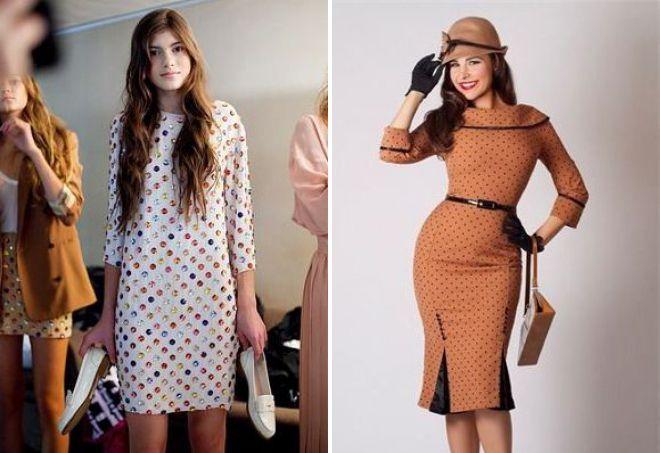 стиль винтаж в одежде женщины