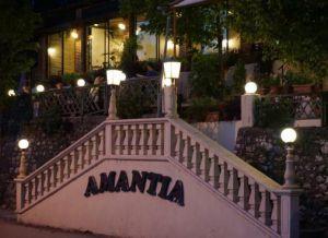 Ресторан Piceri Amantia