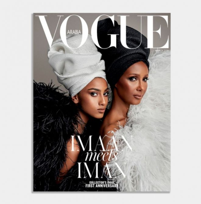 Иман и Имаан снялись для юбилейной обложки Vogue Arabia