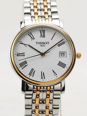 Watch Strap Tissot5
