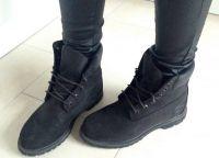 водоустойчиви обувки9