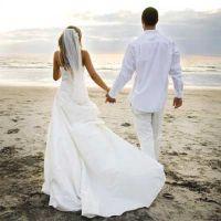 свадбене церемоније и обичаји