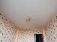 Što su rastezni stropovi3
