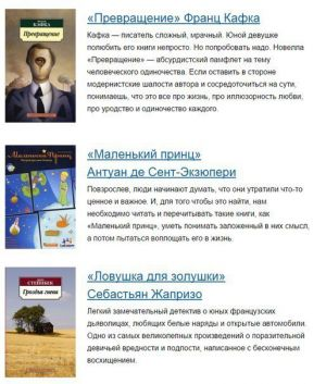 Koje bi knjige trebale čitati svaka obrazovana osoba3