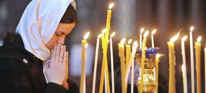 какие молитвы нельзя читать в великий пост
