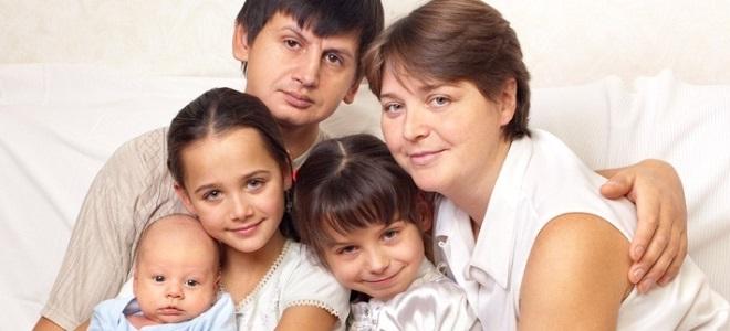 Što je potrebno za treće dijete