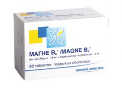 састав магнезијума б6