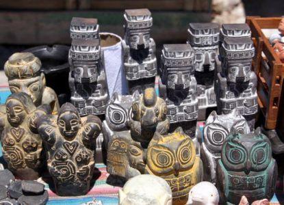 Сувениры Путь инков