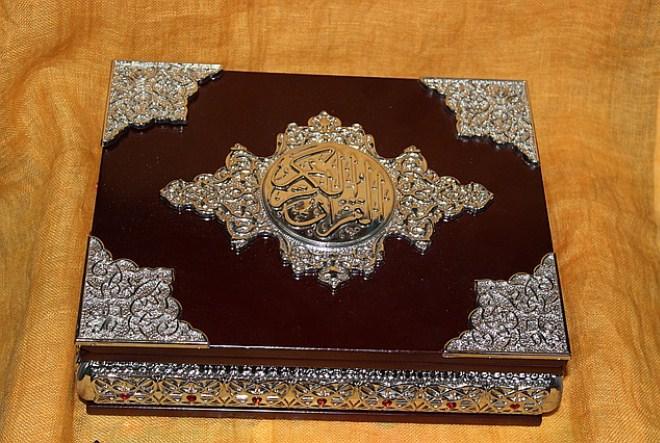 Сувенирный Коран