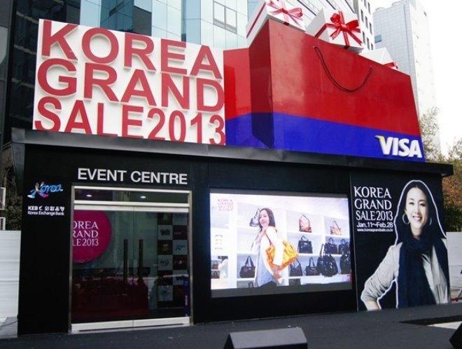Корейский фестиваль шопинга