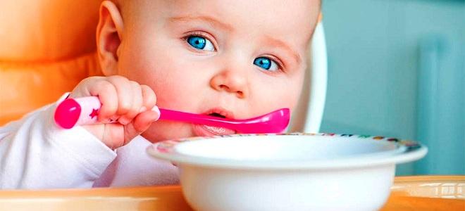 kot za hranjenje enoletnega otroka