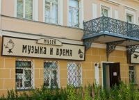 što treba vidjeti u Yaroslavlu u jednom danu 11