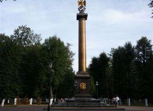 što treba vidjeti u Yaroslavlu u jednom danu 14