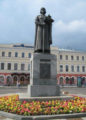 što treba vidjeti u Yaroslavlu u jednom danu 15