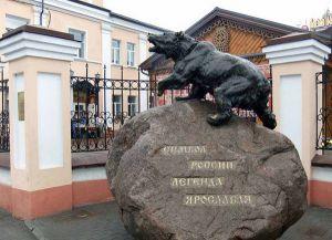 što treba vidjeti u Yaroslavlu u jednom danu 16