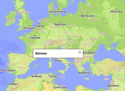 gdzie jest Watykan na mapie świata