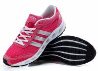 шта су патике боље за трчање 8