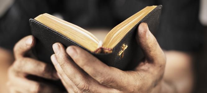 шта је библија