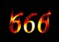 што значи 666 ђаволског броја