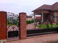 Vrata ograde