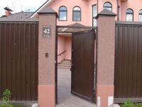 Wicket vrata za ogradu