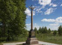 Памятник 28-й пехотной дивизии США