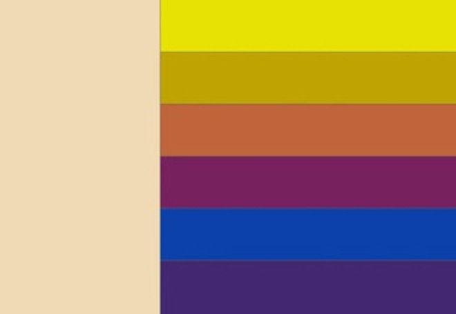 Kakšno barvo se ujema z bež 2?