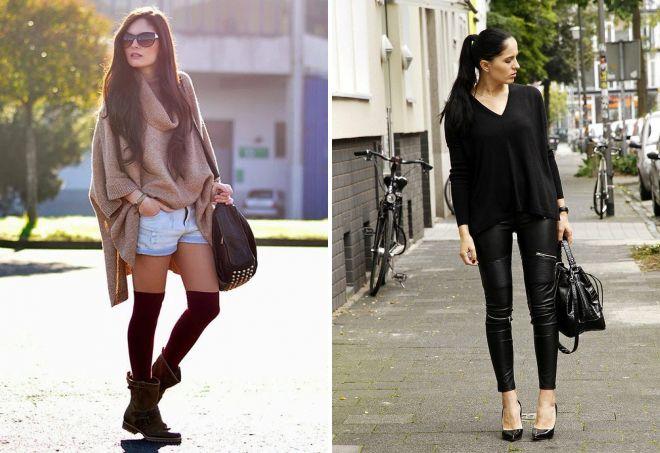 свитер оверсайз модные образы