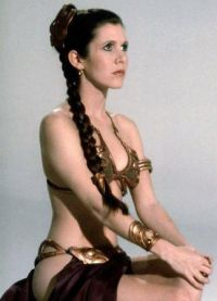 Принцесса Лея прекрасна