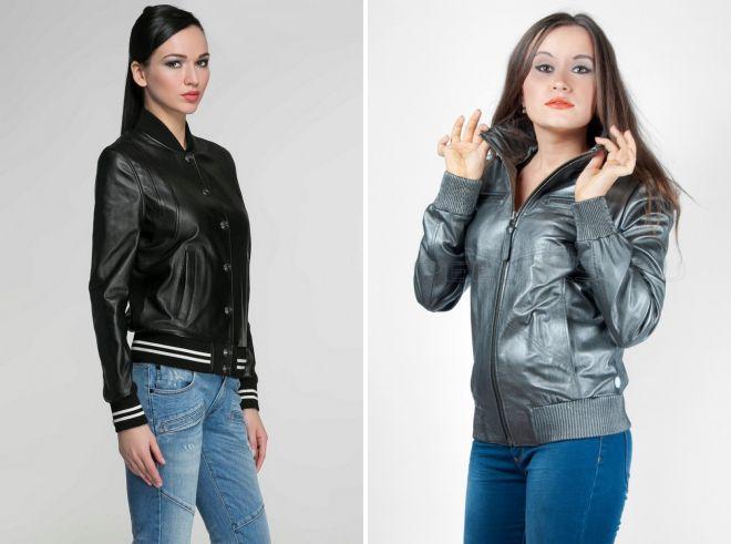 женская кожаная куртка бомбер  2017