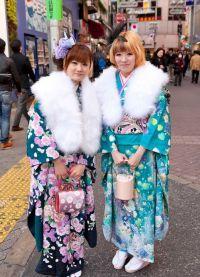 Ženské kimono 8