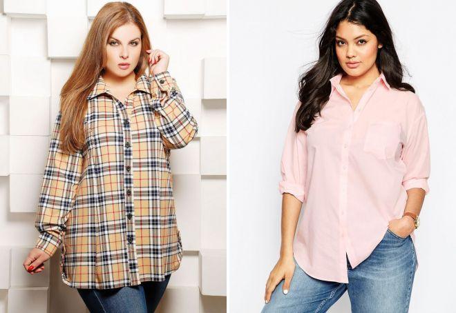 стильные рубашки для полных женщин