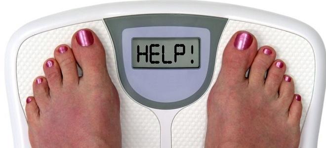 xenical за загуба на тегло2