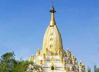 Пагода Kaba Aye