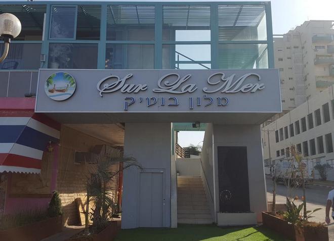 Бутик-отель Sur La Mer Ashdod