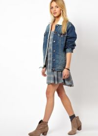 омладинска мода 3