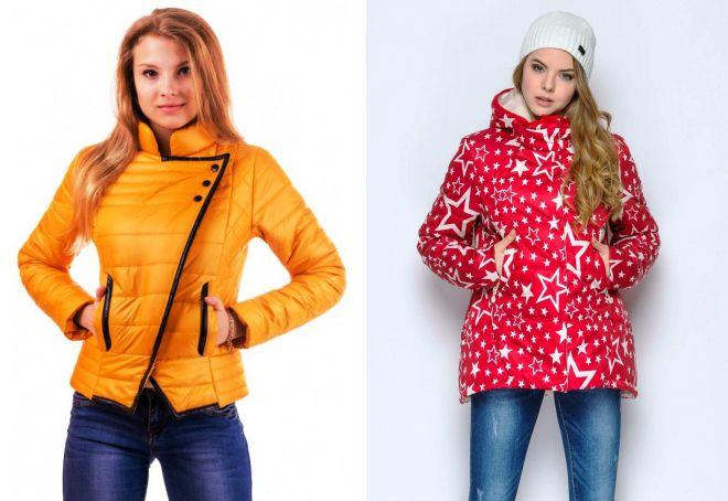 молодежные демисезонные куртки